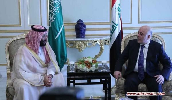 «بوليسي دايجيست»: سياسة «الجزرة» السعودية بالعراق.. هل تنجح بمواجهة إيران؟