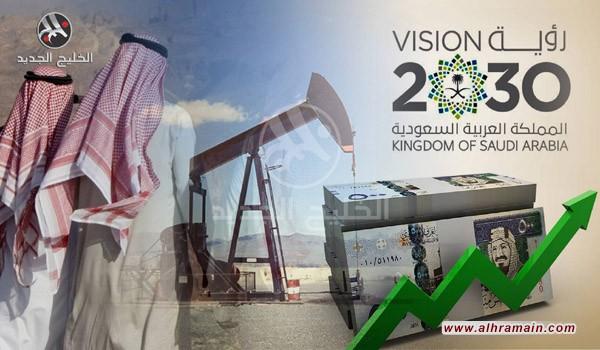 السعودية تمضي قدما في «الخصخصة» لسد العجز مع تراجع النفط