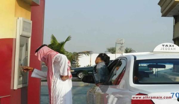 مغردن يروون «مواقف محرجة» عن تعطل الصرافات الآلية بالسعودية