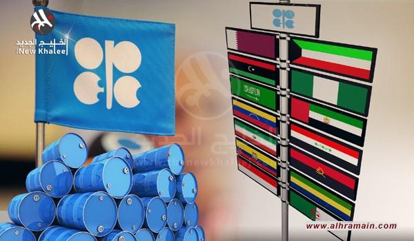 «بلومبيرغ»: السعودية تخفض أسعار النفط بضغط من «ترامب»