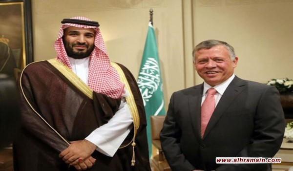 لماذا أبعد «بن سلمان» الأردن عن الاتصالات مع (إسرائيل)؟