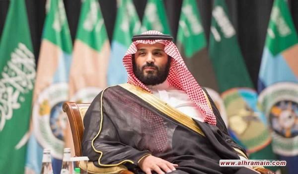 «جيوبوليتيكال فيوتشرز»: السعودية تواصل خسارة معاركها السياسية