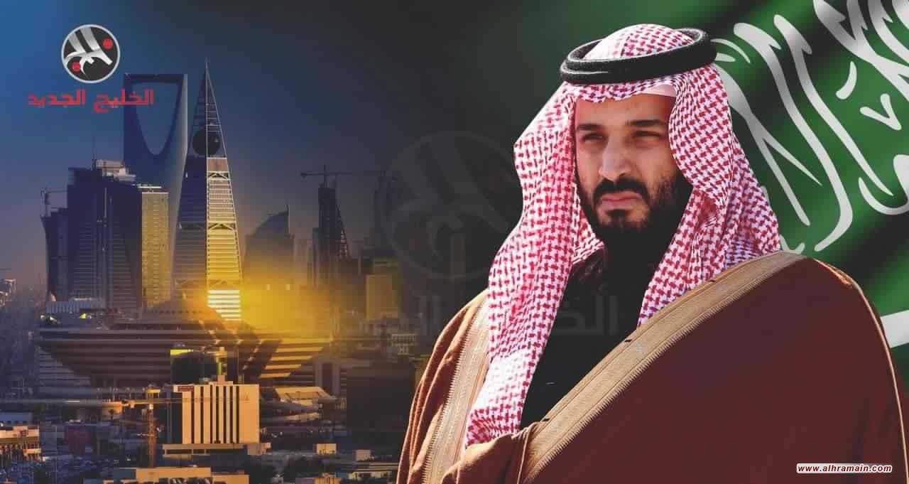 كيف تتسبب الإصلاحات السعودية في تقسيم الشرق الأوسط؟