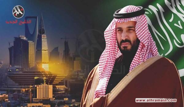 لماذا سيفشل الإصلاح السلطوي في السعودية؟