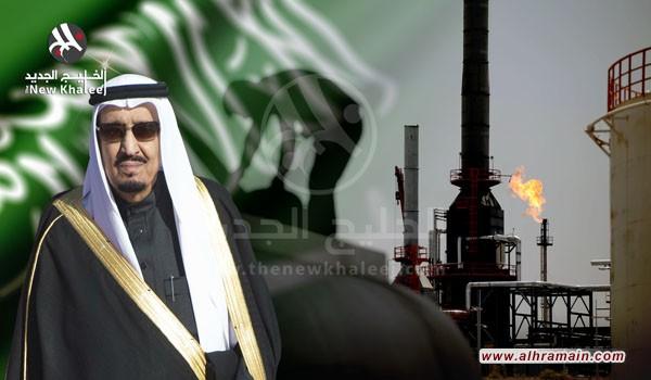 «تشاثام هاوس»: السعودية تواجه معضلة مزودوجة بسبب أسعار النفط