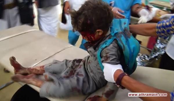 """قنبلة أمريكية الصنع وراء مجزرة التحالف لـ""""أطفال صعدة"""""""