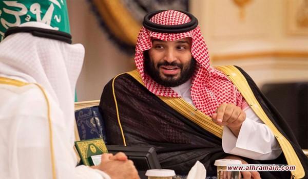 """""""بلومبرغ"""": سياسيات """"بن سلمان"""" تدفع الأموال للهروب من السعودية"""
