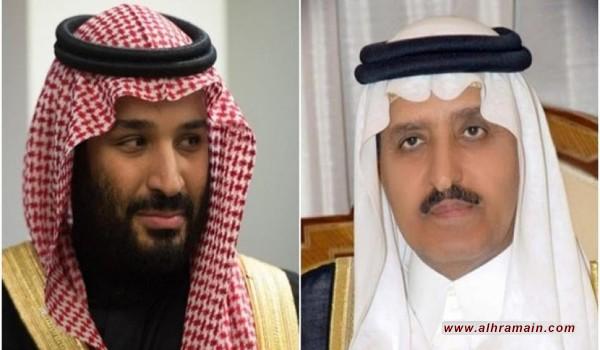 """الأمير """"أحمد"""" متمسك بتصريحاته ويفكر في البقاء بالمنفى"""
