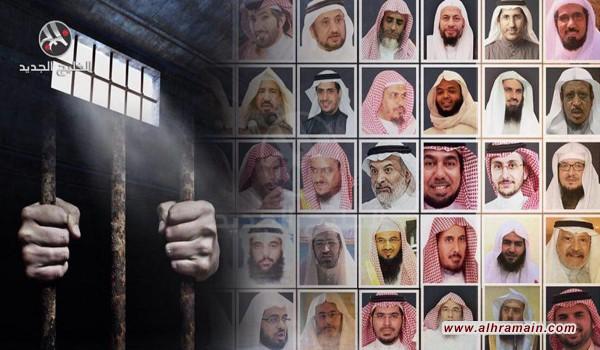 ارتفاع عدد معتقلي الرأي في السعودية إلى 2613 شخصا