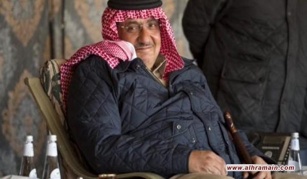 صورة جديدة لبن نايف تزامنا مع اليوم الوطني للسعودية