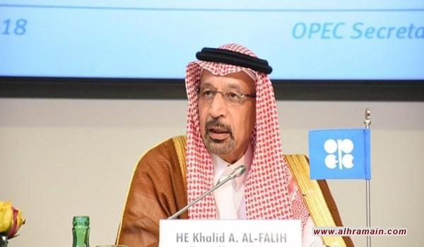 وزير الطاقة السعودي يستبعد زيادة الإنتاج بعد اجتماع أوبك