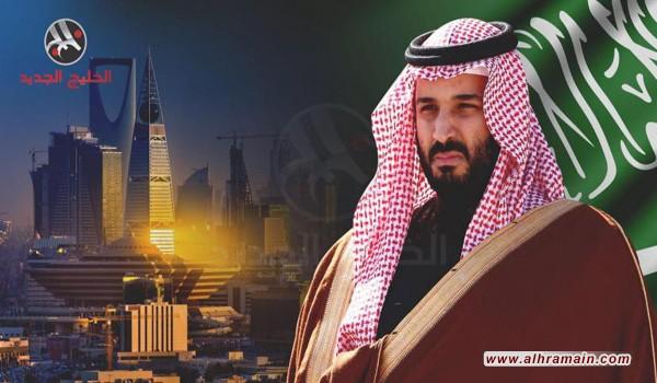 المونيتور: استقرار السعودية في أدنى مستوياته منذ 50 عاما
