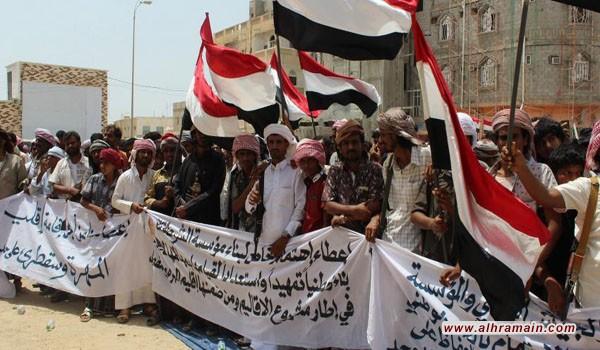 ميدل إيست آي: استعمار عسكري سعودي يثير الاحتجاج بالمهرة اليمنية