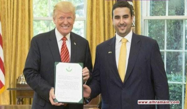 نيويورك تايمز: خالد بن سلمان لن يعود سفيرا لدى أمريكا