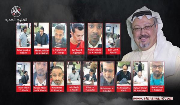 نيويورك تايمز: براءة بن سلمان من قتل خاشقجي صعبة
