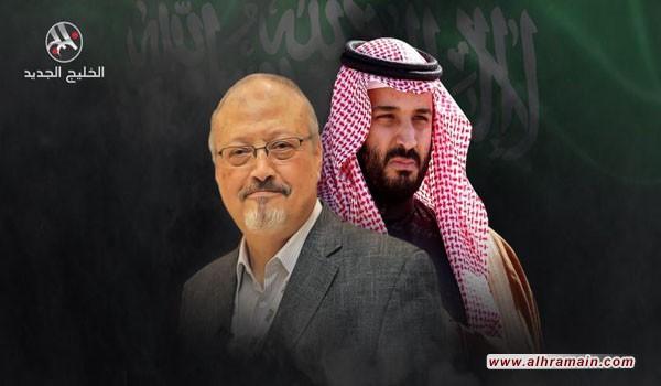 ارتباك الموقف السعودي بقضية خاشقجي.. من الإنكار إلى الاعتراف