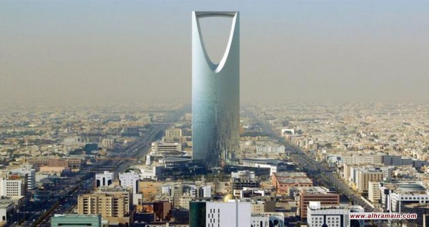 بعد انسحابات بالجملة.. السعودية تعدل برنامج مؤتمر الاستثمار