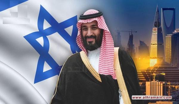 ستراتفور: العلاقات مع إسرائيل تهدد عروش حكام السعودية والإمارات
