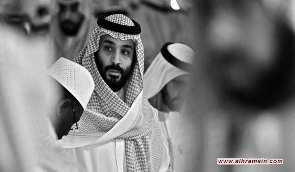 ذا نيويوركر: آل سعود في ورطة بسبب تهور بن سلمان