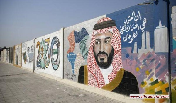 واشنطن بوست: خمس أساطير عن السعودية
