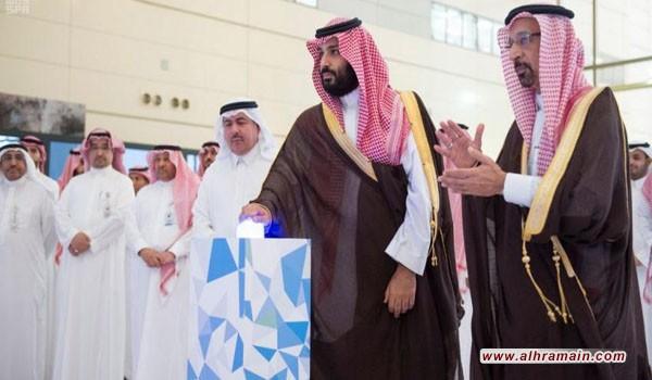 بن سلمان يضع حجر أساس أول مفاعل أبحاث نووي بالسعودية