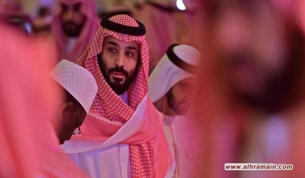 السعودية تواجه إعصارًا سياسيًّا اسمه خاشقجي