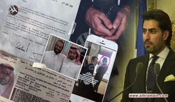 محامي أميرين سعوديين معتقلين يطالب ترامب وماكرون بالتدخل لإنقاذهما
