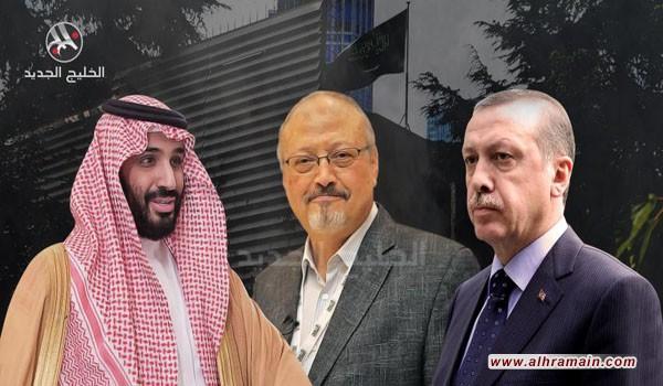 أردوغان: تسجيلات مقتل خاشقجي فظيعة وسنواصل تعقب القضية دوليا