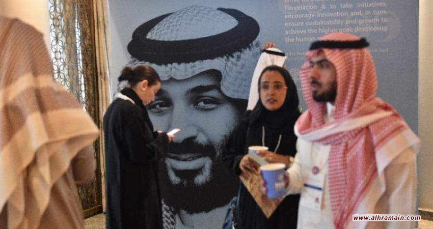 فرانس برس:منتدى مسك العالمي.. غاب الضيوف البارزون وحضر السعوديون