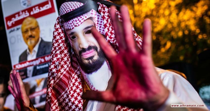مضاوي الرشيد: هل يعدم بن سلمان فريقه المكلف بقتل خاشقجي؟