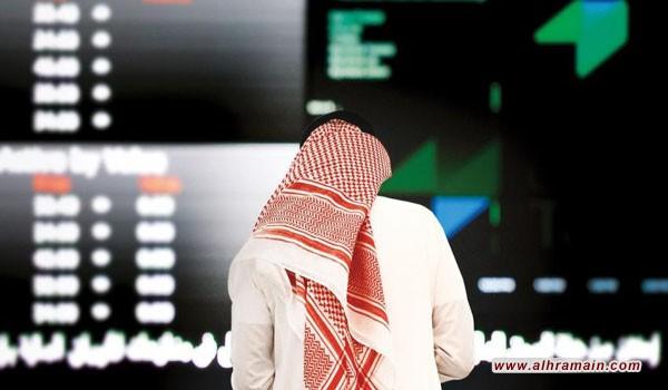 بلومبرغ: الأموال تهرب من السعودية حتى قبل أزمة خاشقجي
