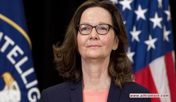 مديرة CIA تقدم إفادتها بشأن خاشقجي أمام الشيوخ