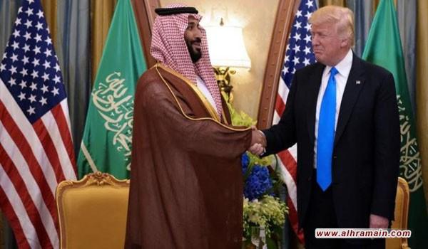 السعودية ليكس.. وثائق سرية تكشف كيف أغرى بن سلمان ترامب