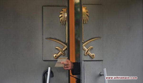 دور الحرب السيبرانية السعودية في مقتل خاشقجي