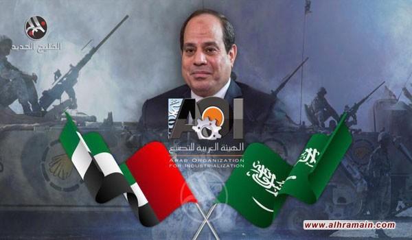استثمارات سعودية إماراتية لدعم التصنيع العسكري بمصر