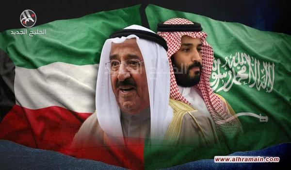 مسؤولون كويتيون يزورون السعودية سرا.. ما السبب؟