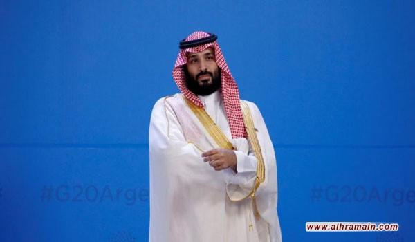 نيويورك تايمز: الضحايا المنسيون للنظام السعودي