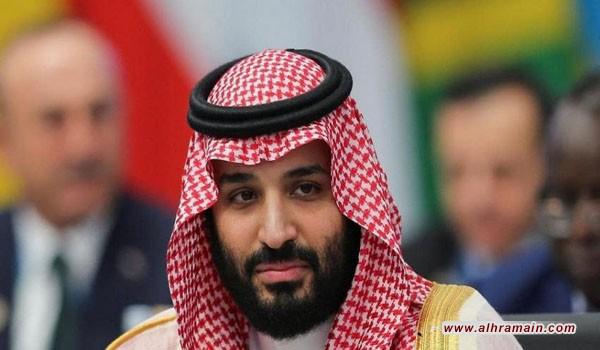 تسويات الريتز.. قوس بن سلمان المفتوح لقمع معارضة الأمراء