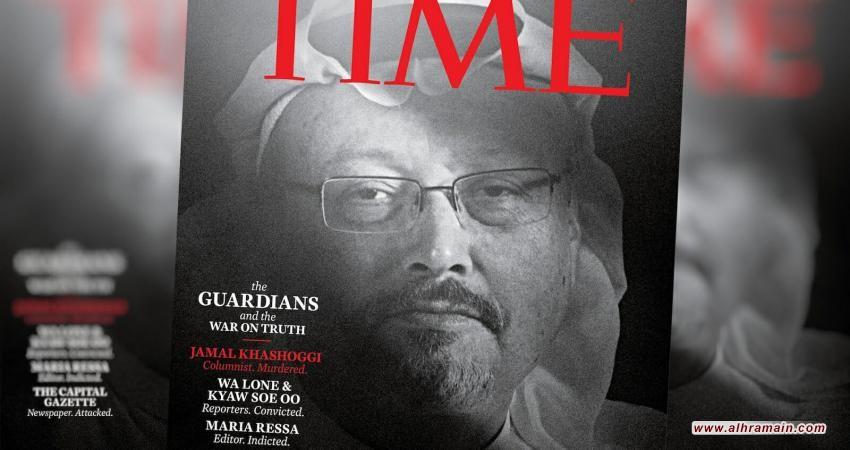 بوليسي دايجست: لماذا قتلت السعودية جمال خاشقجي؟