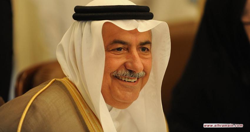 منتدى الخليج الدولي: ما وراء التغييرات الحكومية الأخيرة بالسعودية