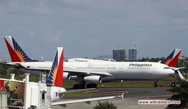 الفلبين تتفاوض مع السعودية للطيران عبر أجوائها لإسرائيل