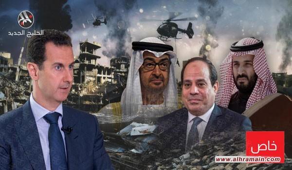 خطة مصرية سعودية إماراتية لدعم الأسد في مواجهة تركيا