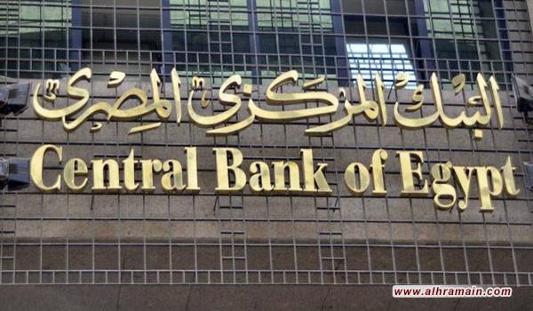 مصر تعلن تأجيل سداد 6.6 مليارات دولار للسعودية
