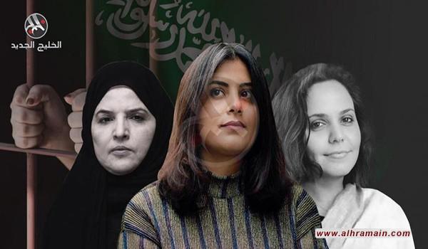 المعتقلات السعوديات يتعرضن للجلد والتحرش الجنسي والصعق الكهربائي
