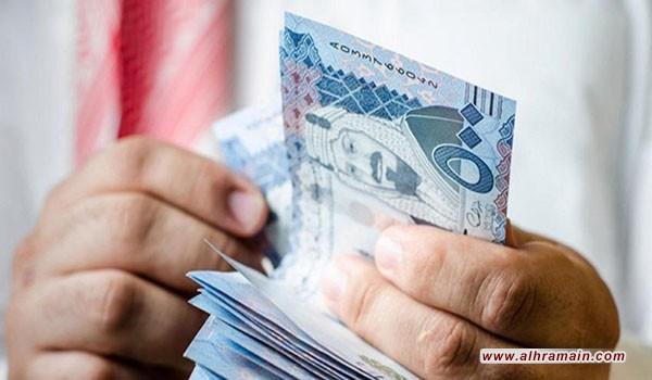السعودية.. حساب المواطن يودع مخصصات فبراير