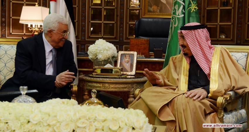 الملك سلمان يبحث صفقة القرن مع عباس ويوضح موقف السعودية