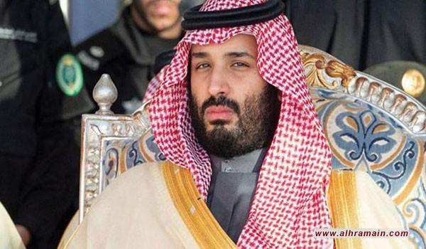ماذا يعني وضع السعودية في القائمة السوداء للاتحاد الأوروبي؟