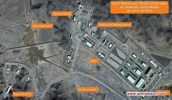 مصنع الصواريخ السعودي الجديد يحيي مخاوف الانتشار النووي