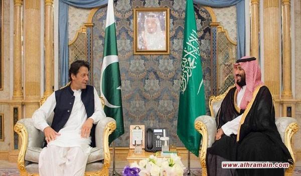 أوراسيا ريفيو: ماذا وراء زيارة بن سلمان إلى باكستان؟