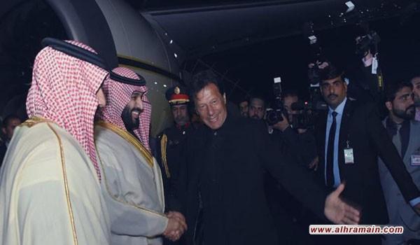 السعودية وباكستان: نأمل إنشاء دولة فلسطين وعاصمتها القدس